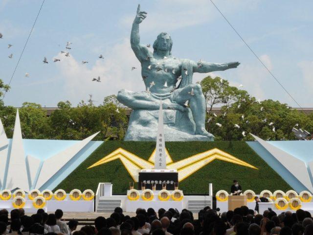 Экскурсия: «Нагасаки: возрожденный город»