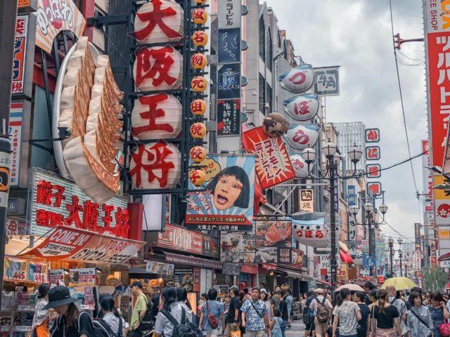 Экскурсия «Осака — город купцов и самураев»