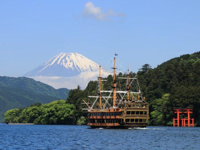 Экскурсия «Один день в Хаконе»