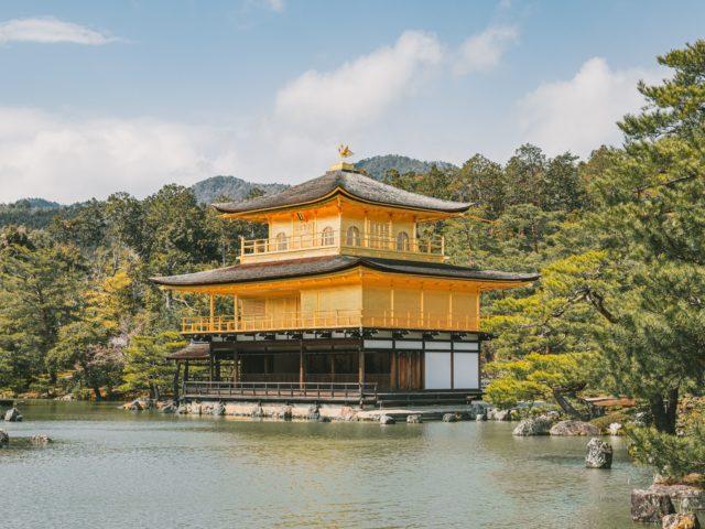 Экскурсия: «Традиционный Киото»