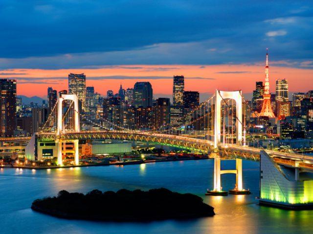 Экскурсия «Вечерний Токио»
