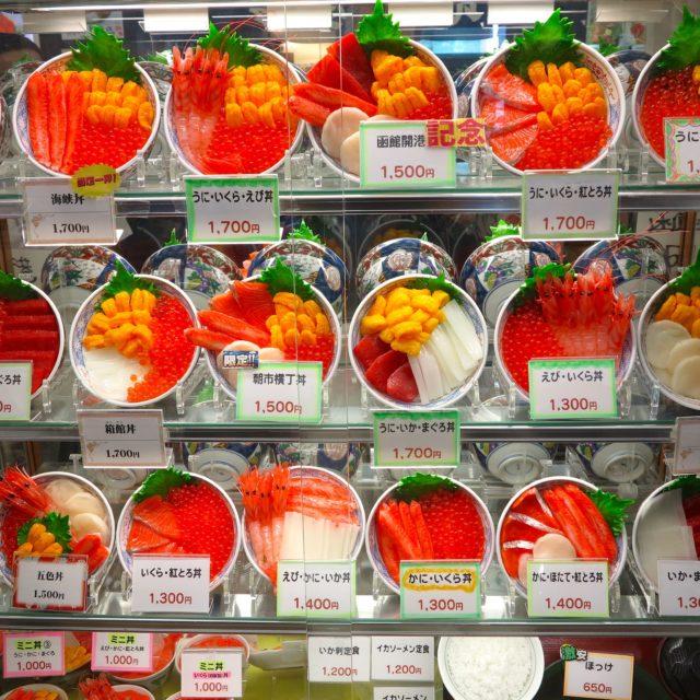 Рыбный рынок в Хакодате: must-see для туриста!